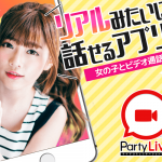 PartyLive【パーティーライブ】バナー01